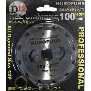 サイディング用 12P  オールダイヤ チップソー MSD-12 100mm×1.8×12P 黒船 kurofune マイスター|e-tool-shopping