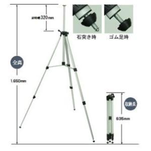KDS ムラテック レーザー クロス三脚 LEC-2M|e-tool-shopping
