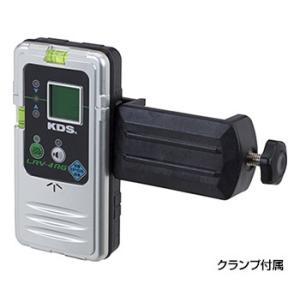 ムラテックKDS 防滴レーザーレシーバー リアルグリーン 受光器 LRV-4RG 779-8130 DSL-92RG専用 クランプ付|e-tool-shopping