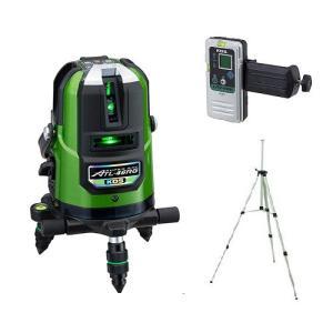 ムラテックKDS 高輝度リアルグリーンレーザー墨出器 ATL-46RGRSA 三脚+受光器付 セット|e-tool-shopping