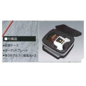 ムラテックKDS フロアレーザー FL-1|e-tool-shopping|04