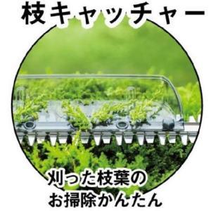 ムサシ 充電式ヘッジトリマー LIH-1350 350mm|e-tool-shopping|03