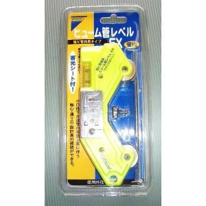 yamayo ヤマヨ ヒューム管レベルEX 塩ビ管共用 e-tool-shopping