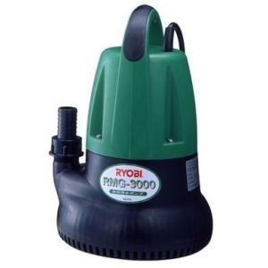 リョービ  水中汚水ポンプ RMG-3000 60Hz(西日本用) 25mm|e-tool-shopping