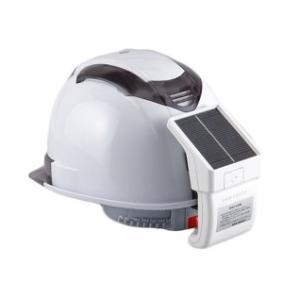 トーヨー ヘルメット取付式送風機 Windy NO.7700 ソーラーパネル付|e-tool-shopping