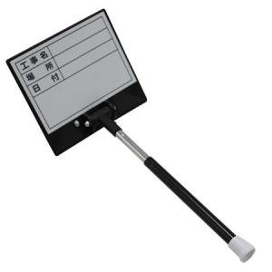簡単便利  一人で撮影可能 土牛 伸縮式ホワイトボード D-1|e-tool-shopping
