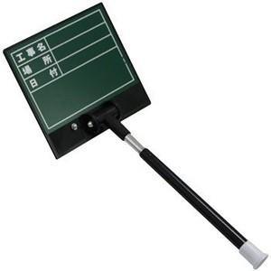 簡単便利  一人で撮影可能 土牛 伸縮式ビューボード・グリーンD-1G  黒板 ホワイトボード|e-tool-shopping