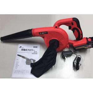 福農産業株式会社 バッテリ、充電器付!18V 充電式ブロワ JB18 JB-18 1.5Ah 集じん機能付き フルセット! ブロワー コードレス|e-tool-shopping