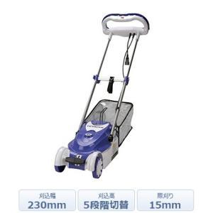 日立工機(hitachi) 芝刈り機 FML23SR 刈込み幅230mm|e-tool-shopping