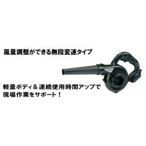 在庫限り!日立 18V 充電式ブロワ RB18DSL(NN) 本体のみ  ハイコーキハイコーキハイコーキ|e-tool-shopping