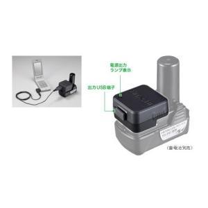 在庫限り!日立工機 10.8V USBアダプタ BCL-10UA USBアダプタのみ|e-tool-shopping