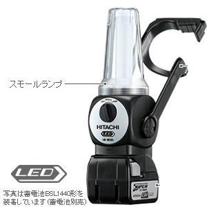 日立 14.4 / 18V LEDコードレスランタン  UB18DDL|e-tool-shopping