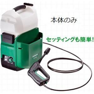 送料無料(但し、沖縄、離島は発送出来ません)日立 高圧洗浄機 AW18DBL(NN) 本体のみ|e-tool-shopping