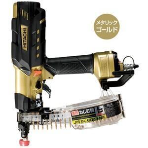 送料無料 (沖縄、離島除く)日立 25〜41mm 高圧ねじ打機 WF4H3 メタリックゴールド|e-tool-shopping