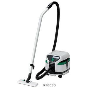 日立 集塵機 RP80SB  乾湿両用 業務用掃除機   |e-tool-shopping