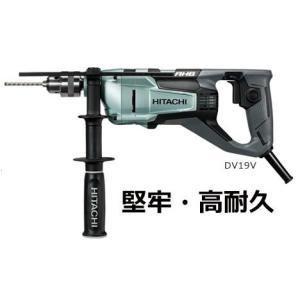 日立  振動ドリル DV19V|e-tool-shopping