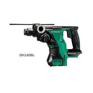 日立 充電式ロータリハンマドリル DH14DBL(NN) ハンマードリル 本体のみ 14.4V|e-tool-shopping