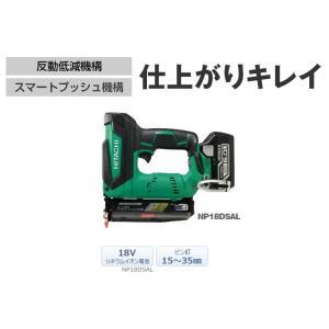 日立工機 18V コードレスピン釘打機 NP18DSAL(LYPK) 緑 6.0Ah セット|e-tool-shopping