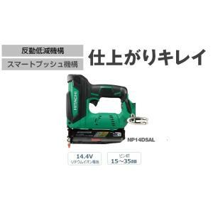 在庫限り!日立工機 14.4V コードレスピン釘打機 NP14DSAL(NK) 緑 本体+ケース|e-tool-shopping