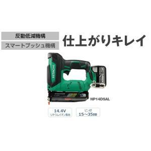 在庫限り!日立工機 14.4V コードレスピン釘打機 NP14DSAL(LYPK) 緑 6.0Ah セット|e-tool-shopping