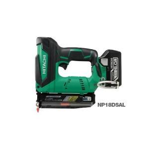 在庫限り!日立工機 18V コードレスピン釘打機 NP18DSAL(LMCK) 3.0Ah セット 緑|e-tool-shopping
