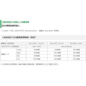 日立工機 コードレスクールジャケット UF1810DL(P) Sサイズ ジャケット+ファンユニット一式 (電池・充電器・アダプター別売)  ポリエステル 9325-5781ハイコーキ|e-tool-shopping|03