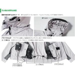 日立工機 コードレスクールジャケット UF1810DL(P) Sサイズ ジャケット+ファンユニット一式 (電池・充電器・アダプター別売)  ポリエステル 9325-5781ハイコーキ|e-tool-shopping|04