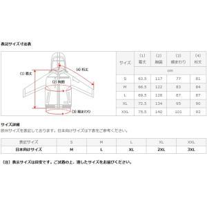 日立工機 コードレスクールジャケット UF1810DL(P) Sサイズ ジャケット+ファンユニット一式 (電池・充電器・アダプター別売)  ポリエステル 9325-5781ハイコーキ|e-tool-shopping|06