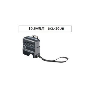 日立工機 10.8V USBアダプタ BCL-10UB 電池過放電保護付 コードレスクールジャケット UF1810DL使用可能|e-tool-shopping
