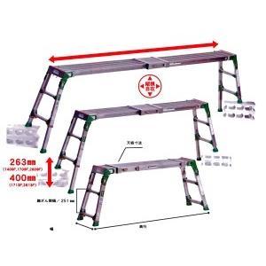 アルインコ 四脚伸縮式足場台 VSR-2609F ALINCO|e-tool-shopping