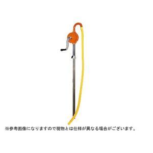 工進 手廻しドラムポンプ  SB-20 ロータリーポンプ|e-tool-shopping