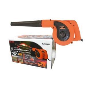 ミツトモ 100V ブロワ ロングノズル付! BL-600LN 84304 ブロワー ブロア リリーフ RELIEF|e-tool-shopping