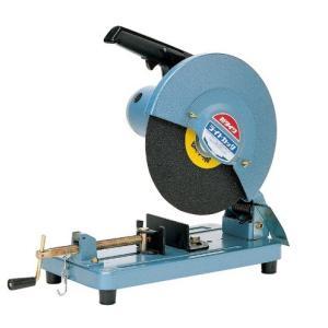 やまびこ産業機械 新ダイワ ライトカッター L120S-N 切断機|e-tool-shopping