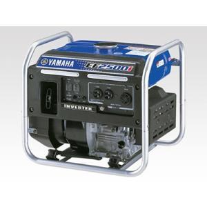ヤマハ インバーター発電機 EF2500i 出力2500W e-tool-shopping