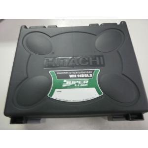 日立 充電式インパクト ケースのみ 14.4V 18V兼用 WH14DSL2,WH14DKL,WH18DKL ハイコーキハイコーキハイコーキ|e-tool-shopping