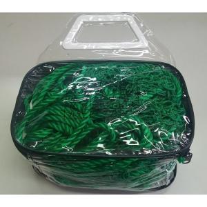 ゴルフネット 多目的PPグリーンネット 多目的万能練習用ネット 2m×3m グリーンネット 周囲ロープ加工済 PP養生ネット 25mm