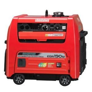 在庫有り!送料無料!(沖縄、離島・北海道除く)新ダイワ(やまびこ) エンジン 発電機 溶接機 EGW190M-I EGW185M-I後継機 ウエルダー |e-tool-shopping