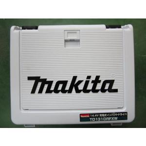 マキタ インパクトドライバ ケース 白TD138DRFX,TD146DX2,TD149DRFX, TD134DX2 ※旧型充電器DC18RA(青色)は入りません|e-tool-shopping