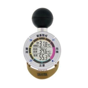 タニタ 黒球式熱中症指数計 熱中アラーム TT-562-ST 熱中症予防 TT-562 ST|e-tool-shopping