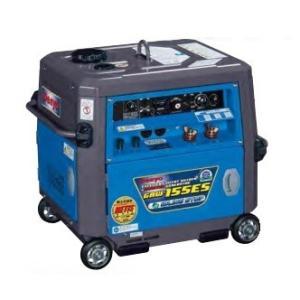 送料無料!(但し、沖縄・離島を除く)デンヨー 小型ガソリンエンジン溶接・発電機 GAW-155ES GAW-150ES2後継機 溶接機|e-tool-shopping