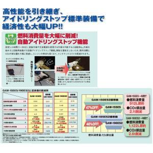 送料無料!(沖縄、離島・北海道除く)デンヨー 小型ガソリンエンジン溶接・発電機 GAW-155ES GAW-150ES2後継機 溶接機|e-tool-shopping|03