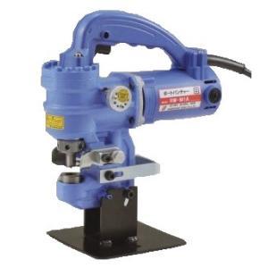 亀倉精機 100V 電動油圧式 ポートパンチャー RW-M1A 50/60Hz RW-M1後継機|e-tool-shopping