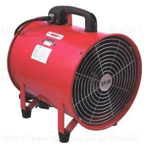 サンピース ポータブルファン 送風機 φ300 SPJ-300FIII|e-tool-shopping