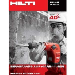 HILTI ブレーカー 電動ハツリ機ハンマー TE500-X 六角軸 ヒルティ  |e-tool-shopping