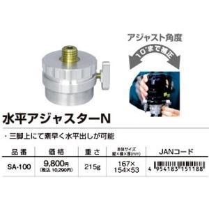 三脚にセット 水平調整可能  KDS 水平アジャスター N SA-100|e-tool-shopping