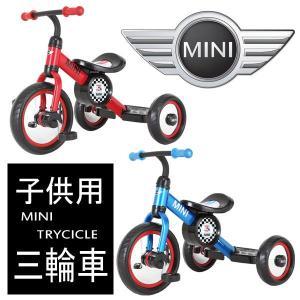 MINI三輪車(1025)|e-topone