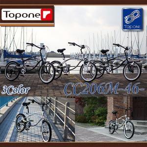 送料無料 ミニベロ 20インチ ビーチクルーザー 自転車 おすすめ自転車 人気 安い おしゃれ CC20M|e-topone