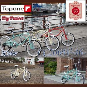 送料無料 ミニベロ 20インチ ビーチクルーザー 自転車 おすすめ自転車 人気 安い おしゃれ CC20W|e-topone
