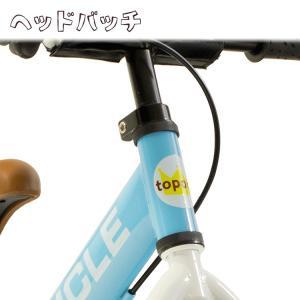 子供用ペダル無し自転車 12インチ キッズバイク 幼児用自転車 低床フレーム 12インチ CHIBICLE チビクル スタンド付き TOPONE トレーニングバイク  押し車|e-topone|12