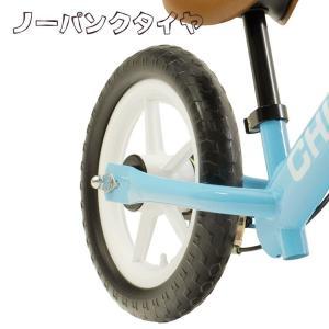 子供用ペダル無し自転車 12インチ キッズバイク 幼児用自転車 低床フレーム 12インチ CHIBICLE チビクル スタンド付き TOPONE トレーニングバイク  押し車|e-topone|13